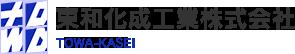 東和化成工業株式会社は、ガラス屋から始まった会社です。現在では、プラスチック・アクリル製品の加工製造を主に行っております。|東和化成工業株式会社